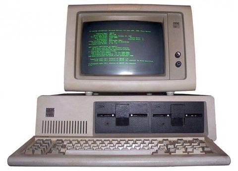 История появления компьютера