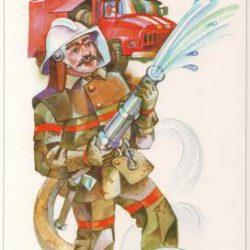Пожарным быть почетно!