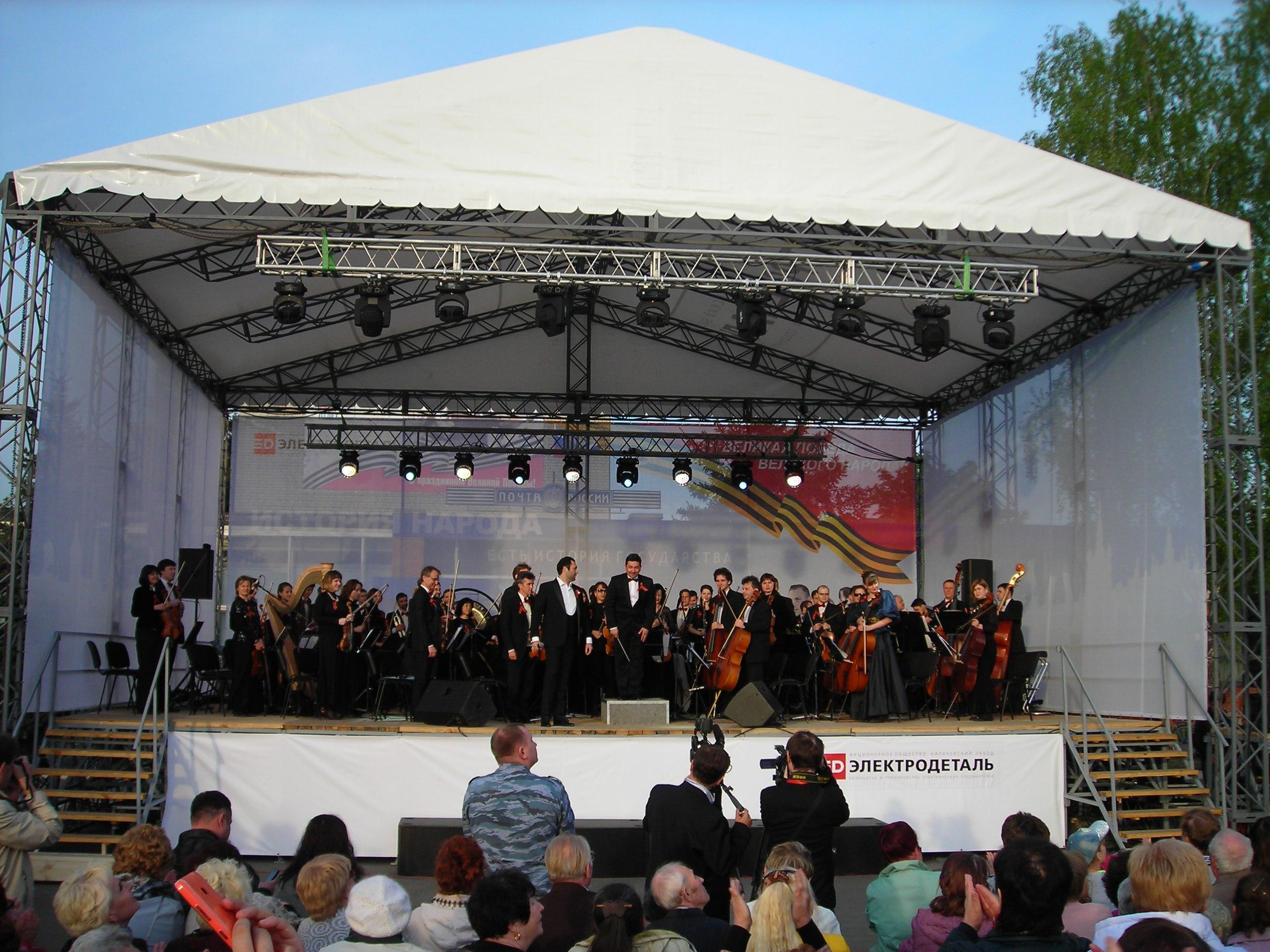 Образцово-показательный оркестр войск национальной гвардии РФ