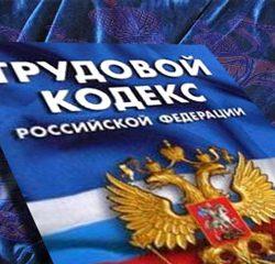 Результаты плановой выездной проверки в МБОУ «СОШ имени А.М.Горького»