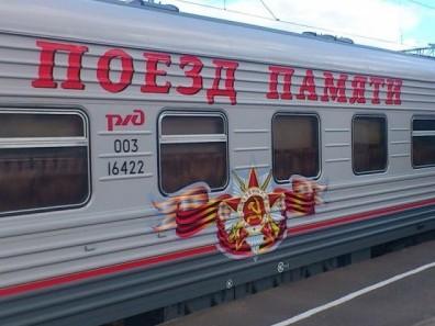 """Пассажиры """"Поезда памяти"""" посетили мемориал в Хацуни"""