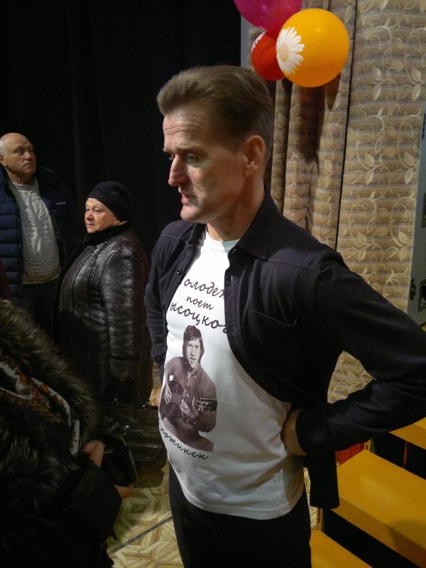 Дмитрий Юрков. Старые друзья - концерт в Карачеве.